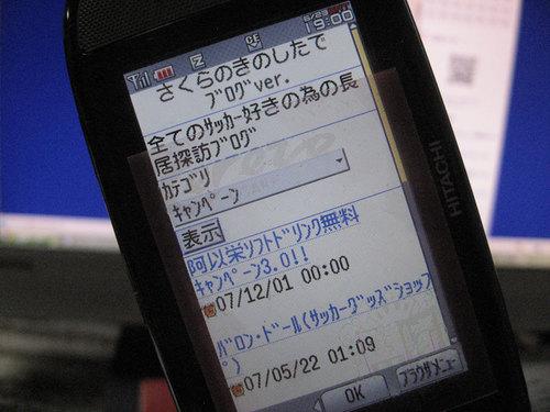 IMG_574301.jpg