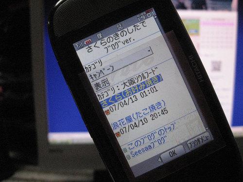 IMG_574501.jpg